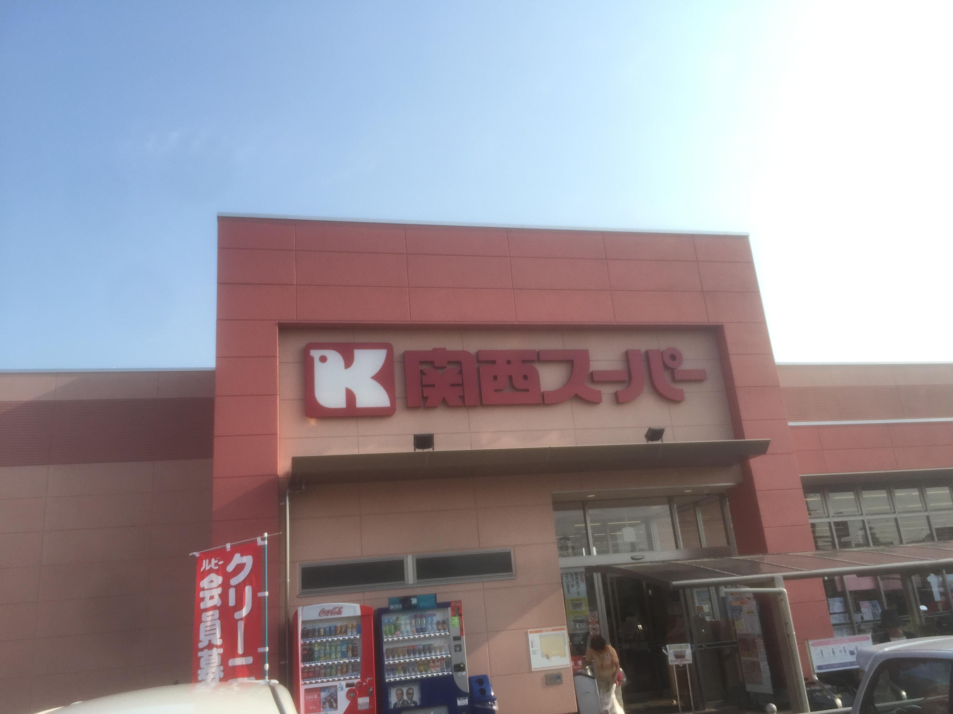奈良で食べられるから揚げ⑩ 関西スーパー 桜島どり 塩麹唐揚げレビュー